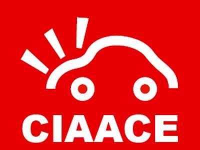 Выставка CIAACE , Международная выставка автомобильных аксессуаров, электроники, тюнинга , Пекин