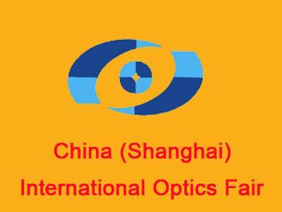 Выставка SIOF - Optics Fair , Международная выставка оптики , Шанхай
