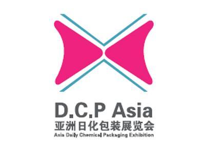 Выставка D.C.P. Asia